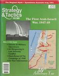 The First Arab-Israeli War