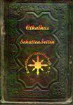 RPG Item: Cthulhus SchattenSeiten