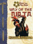 RPG Item: Way of the Ninja