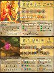 Board Game: Spirit Island: Promo Pack 1