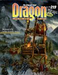 Issue: Dragon (Issue 219 - Jul 1995)
