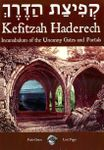 RPG Item: Kefitzah Haderech: Incunabulum of the Uncanny Gates and Portals
