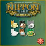 Board Game: Nippon: Keiretsu