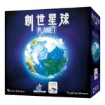 Board Game: Planet