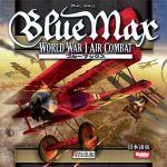 Board Game: Blue Max: World War I Air Combat