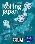 Board Game: Rolling Japan