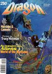 Issue: Dragon (Issue 250 - Aug 1998)