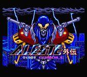 Video Game: Aleste Gaiden