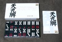 Board Game: Tien Gow