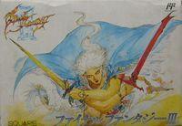 Video Game: Final Fantasy III (1990)