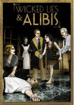 RPG Item: Wicked Lies & Alibis