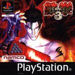 Video Game: Tekken 3