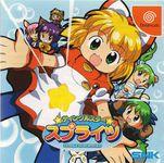 Video Game: Twinkle Star Sprites