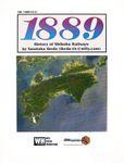 Board Game: 1889: History of Shikoku Railways