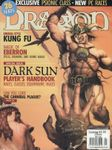 Issue: Dragon (Issue 319 - May 2004)