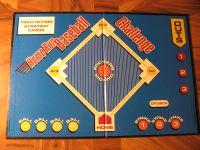 Board Game: Home Run Baseball Challenge