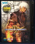 Video Game: The King of Fighters '99