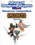 RPG Item: MC05: Monstrous Compendium: Greyhawk Adventures Appendix