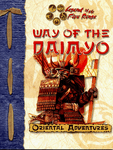 RPG Item: Way of the Daimyo