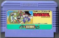 Video Game: Dragon Power