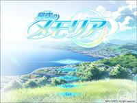 Video Game: Hoshizora no Memoria -Wish upon a Shooting Star-