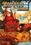 Issue: ZauberZeit (Issue 7 - Oct 1987)