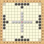 Board Game: Large Hnefatafl