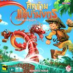 Board Game: River Dragons