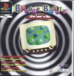 Video Game Compilation: Bubble Bobble also featuring Rainbow Islands