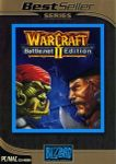 Video Game Compilation: Warcraft II: Battle.net Edition