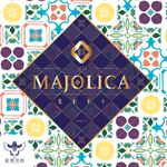 Board Game: Majolica