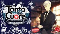 Board Game: Tanto Cuore: Winter Romance