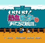 Video Game: Ike Ike! Nekketsu Hockey Bu: Subette Koronde Dairantō