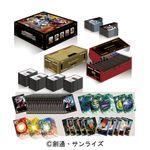 Board Game: Deckbuild Mobile Suit Gundam