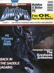 Issue: Dragon (Issue 225 - Jan 1996)