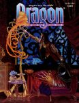 Issue: Dragon (Issue 202  - Feb 1994)