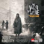 Это моя война: Истории осажденного города