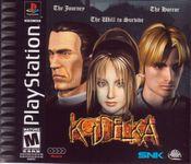 Video Game: Koudelka