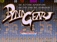 Video Game: Dyna Gears