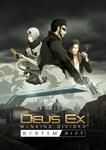 Video Game: Deus Ex: Mankind Divided – System Rift