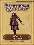 RPG Item: Pathfinder Society Scenario 4-21: Way of the Kirin