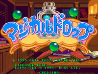 Video Game: Magical Drop