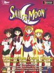 Board Game: Sailor Moon CCG