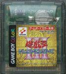 Video Game: Yu-Gi-Oh! Dark Duel Stories