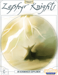 RPG Item: Zephyr Knights