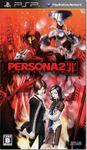 Video Game: Persona 2: Innocent Sin