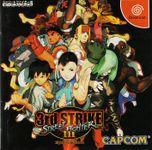 Video Game: Street Fighter III 3rd Strike