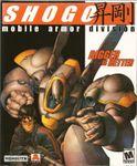 Video Game: Shogo: Mobile Armor Division