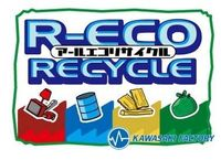 Board Game: R-Eco Recycle