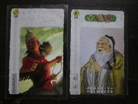 Board Game: 7 Wonders: Leaders